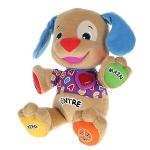 "19"" Learning Puppy - Fisher Price  Puppy Éveil Progressif"
