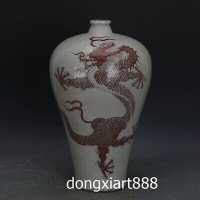 China White Porcelain pottery Painted Red Dragon Flower Vase Pot Jar Jug Bottle