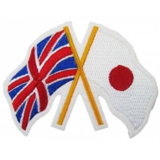 JAPANESE / ENGLISH LANGUAGE EXCHANGE