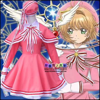Sakura Card Captor Halloween (Anime Card Captor Sakura kawaii Lolita Cosplay Costume Cute Dress)