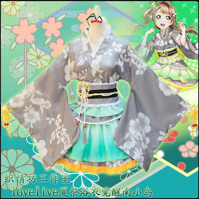 Anime Love Live Minami Kotori kimono Girl Cosplay Dress Costume Role Play