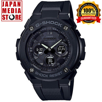 CASIO G-Shock GST-W300G-1A1JF G-Steel Atomic Radio Watch GST-W300G-1A1