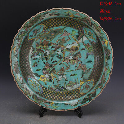 Beautiful Chinese Antique Qing dynasty Famille Rose Porcelain happiness and longevity Plate