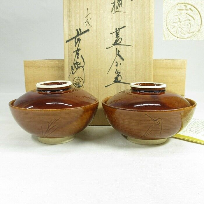 A823: High-class Japanese covered bowls of OHI pottery by greatest Chozaemon Ohi
