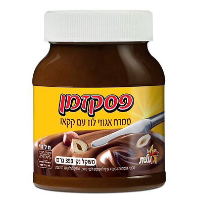 PESEK ZMAN CHOCOLATE SPREAD Dairy Israel KOSHER *NEW* 350g/12oz ממרח שוקולד