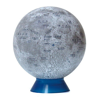 "BLUE TERRA Watanabe Moon Globe Mini #1209 Diameter 12cm / 4.7"" Japan New F/S"