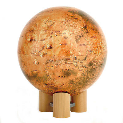 "BLUE TERRA Watanabe Mars Globe No.2609 Latin Diameter 26cm/10.2"" Japan New F/S"