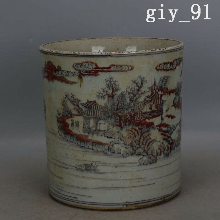 "8.4"" China  the Qing dynasty  Underglaze red  Landscape pattern  pen container"