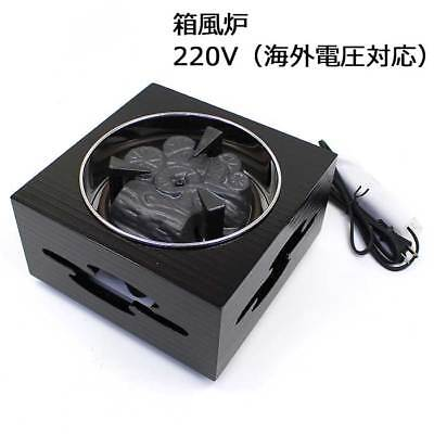 Electric heater charcoal Japanese tea ceremony Furo with Gotoku 220v from Japan