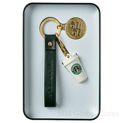 Starbucks Korea 2021 SS 22nd Anniversary Key Chain Keyring Limited Edition MD