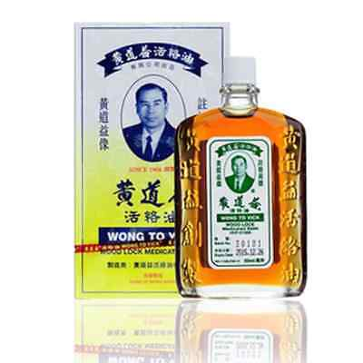 Wong To Yick Woodlock Medicated Oil for Arthritis & Muscular Pain 1.7 Oz/50 mL