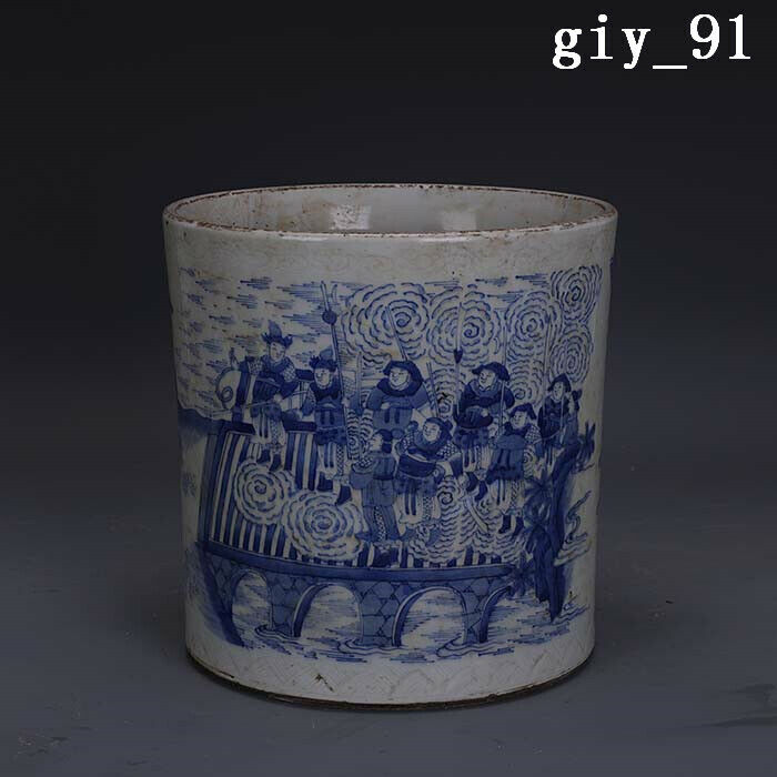 "8""  China  the Ming dynasty  Blue and white  Figure pattern  pen container"
