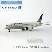 United Airlines Toy Plane