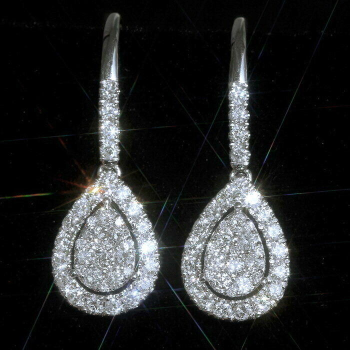 2.1Ct Natural Diamond 10K White Gold Cluster Engagement Earrings EWG109-10-2 - $1.99