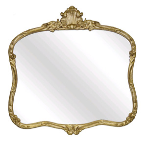 BNIB - Hickory Manor Buffet Wall Mirror *Retails for $749.99
