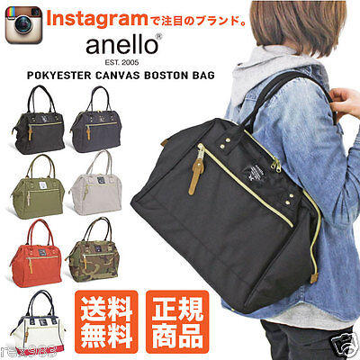 Canvas Large Boston Bag - Japan ANELLO Polyester Canvas Large Boston Shoulder Bag Postman Handbag Campus