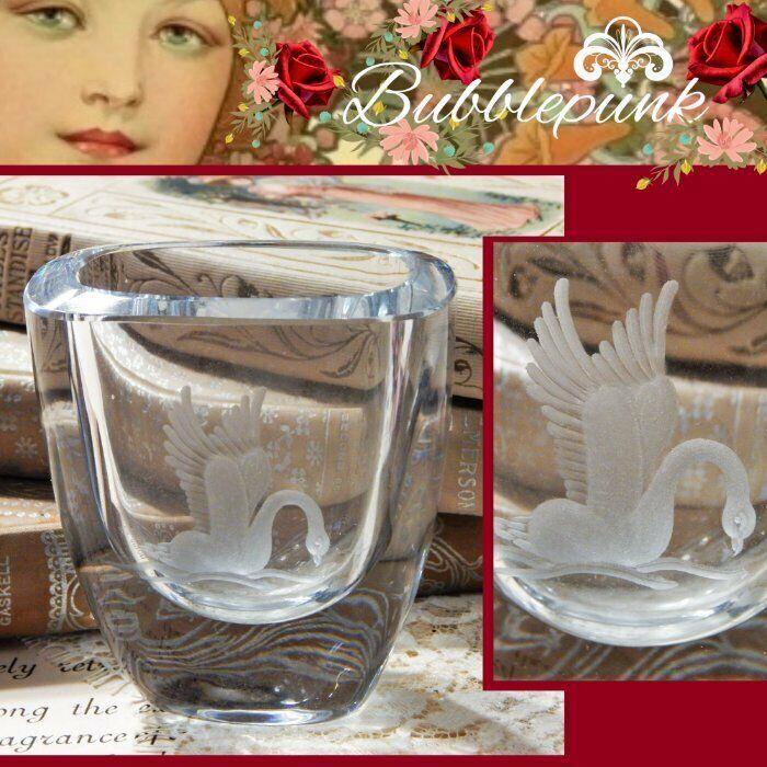 Vintage Strombergshyttan Signed Etched Swan Heavy Art Glass Vase ~ Sweden