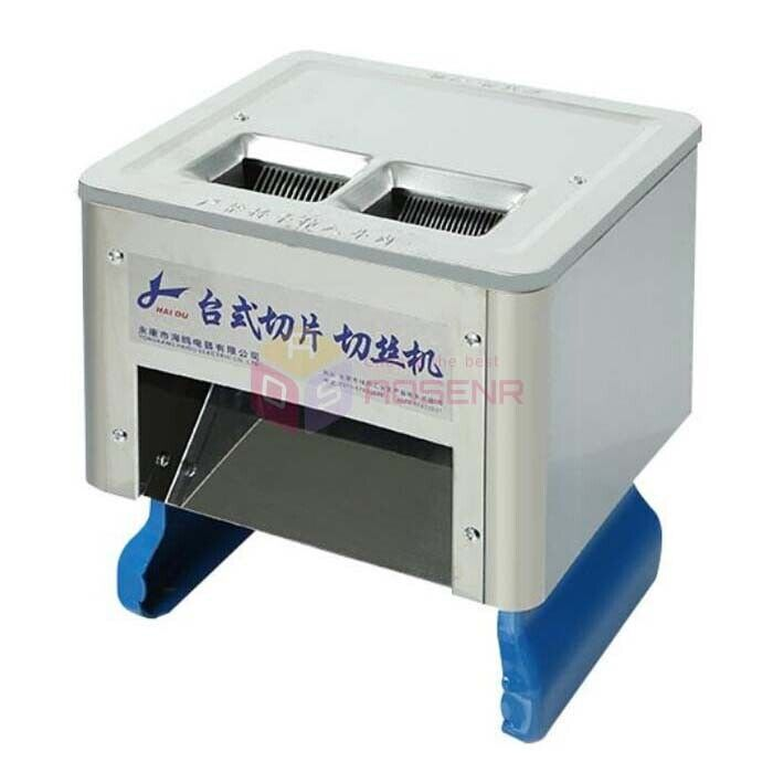 220V/110V Electric Meat Shredding Cutting Slicing Machine Meat Slicers Cutter