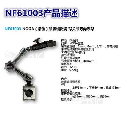 1 Pcs New Noga Magnetic Base Nf61003
