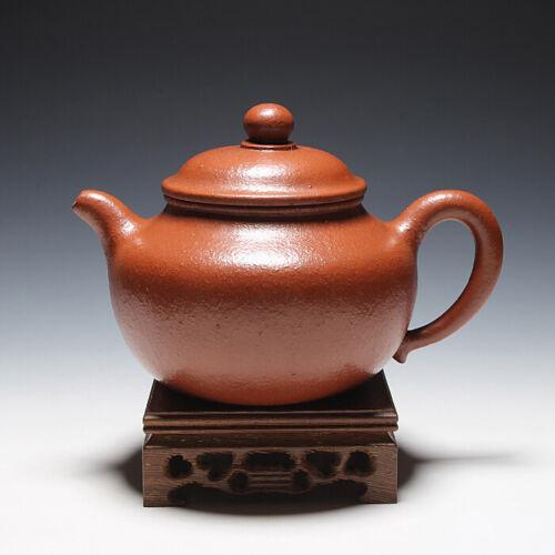 OldZiSha-Famous China Yixing Zisha Old 620cc Big ZhuNi Teapot By Yang FengNian