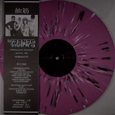 THE CRAMPS Volkshaus Zürich - LP / Pink Marbled Vinyl -  Limited 349