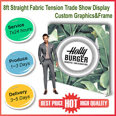 8ft Straight Fabric Tension Back Wall Trade Show Display Custom Single Graphic