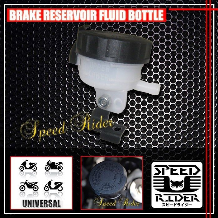 Brake Master Cylinder Oil Reservoir Fluid Bottle Bracket Low Profile Brake Fluid reservoir for Motorcycle