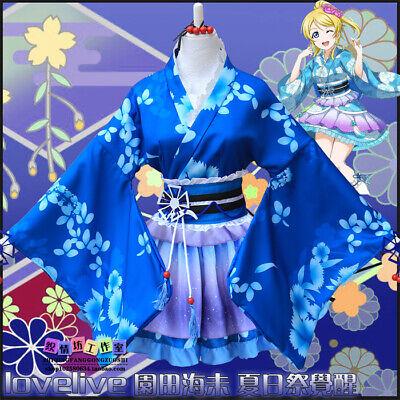 Anime Love Live! Eli Ayase Cosplay Japanese Kimono Lolita Dress Costume Yukata