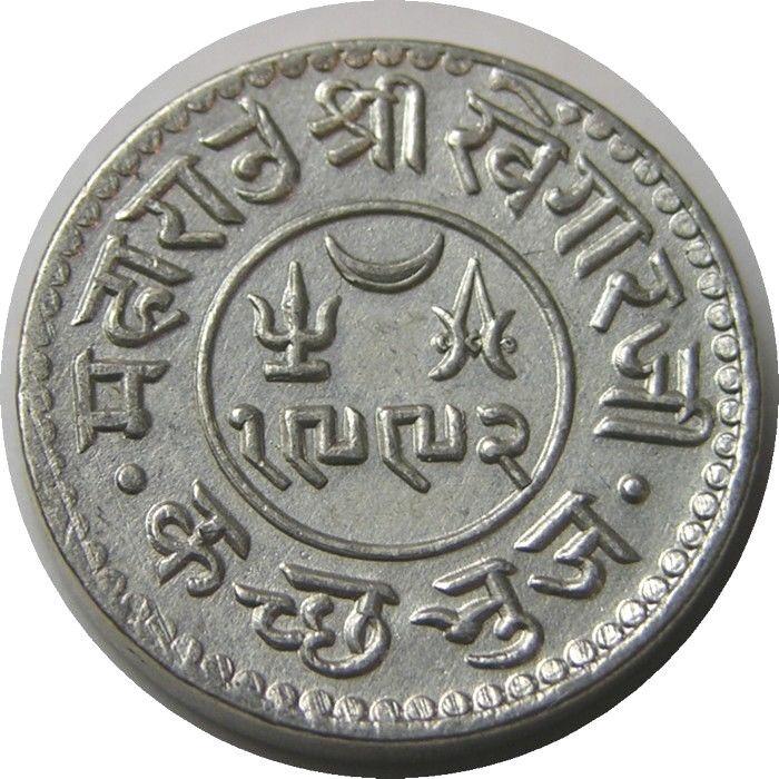 elf India Kutch 1 Kori 1936 VS 1992 Silver   Edward VIII  8