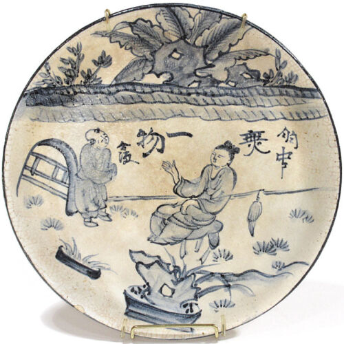 Antique Chinese Ming Dynasty Zen-inspired Ceramic Plate, Chenghua Mark