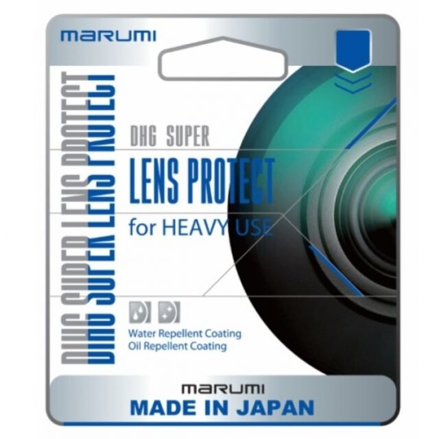 Marumi 72mm DHG Super Clear Protector Filter - DHG72SLPRO