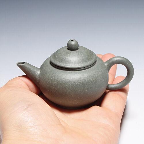 OldZiSha-Yixing Old 1st Zisha Factory Unused Small 50cc ShuiPing Teapot,1970