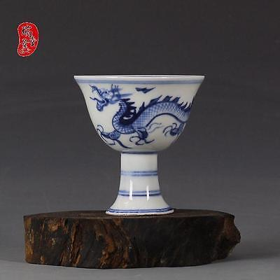 China old antique Porcelain MING XUANDE BLUE & WHITE dragon High foot cup