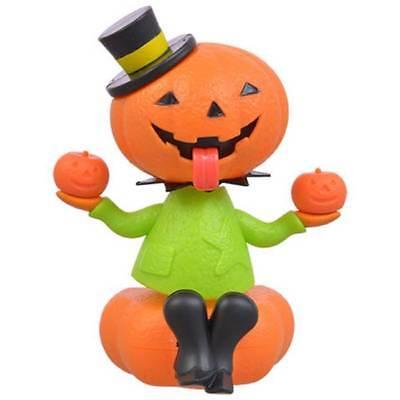 Solar Powered Dancing Pumpkin Head figure Halloween Decor NIP (Pumpkin Head Halloween Dance)
