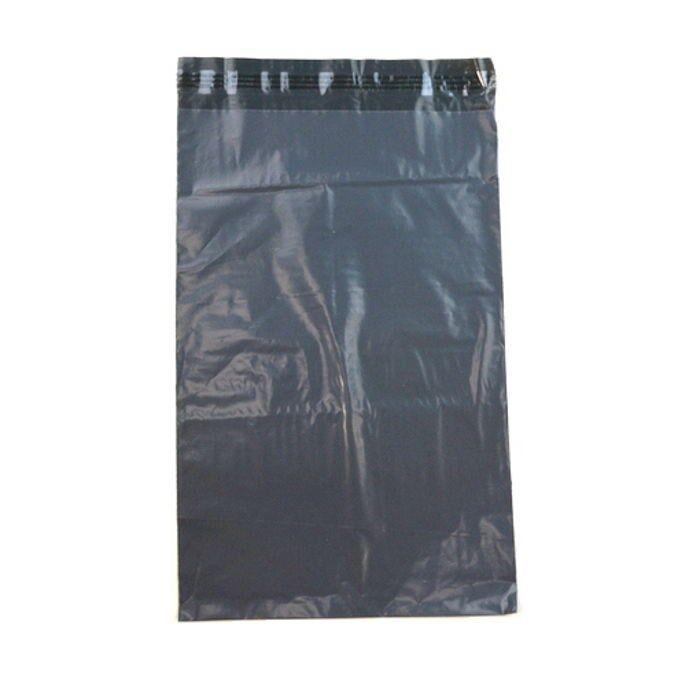 "1000 7"" x 14.5"" self sealing Poly Mailer NonPadded Envelope Shipping Plastic Bag"
