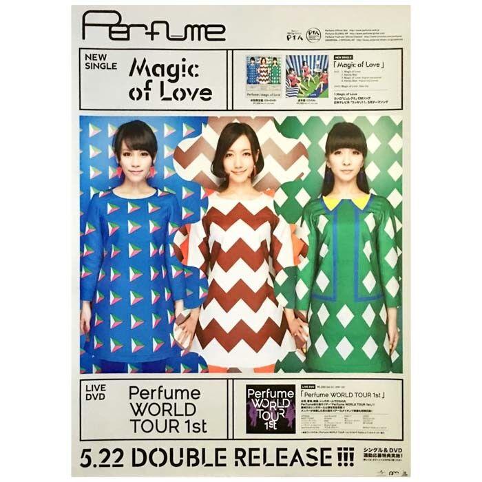 Perfume Poster Magic of Love B2 2013 Japan limited kawaii music dance cool jpop