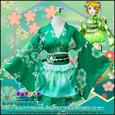 Anime Love Live! Hanayo Koizumi Cosplay Japanese Kimono Dress Costume Yukata