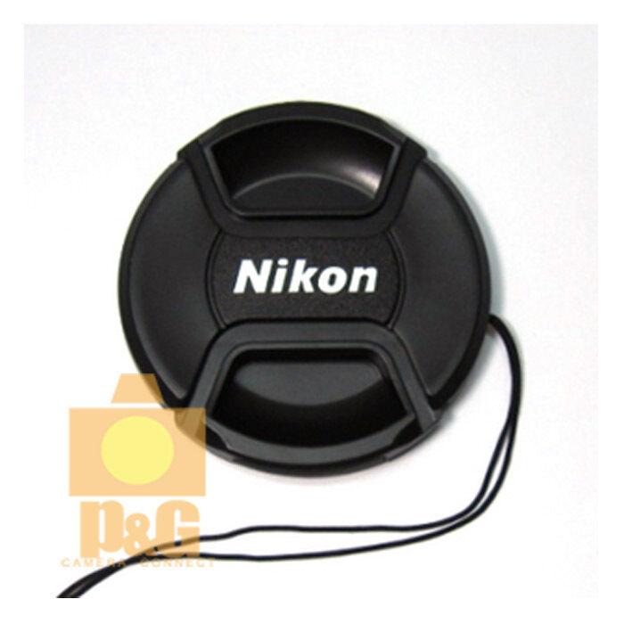 New Nikon 52mm Snap-On Lens Cap + Rope / Front Lens Cap