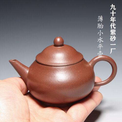 "OldZiSha-Yixing 1st Zisha Factory Small 110cc ""Eggshell ShuiPing"" Teapot,1980"