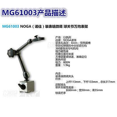 1 Pcs New Noga Magnetic Base Mg61003