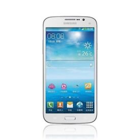 Samsung GT-i9158 Galaxy Mega 5.8- white- 8GB- £125 available in store, pay&collect in store!/