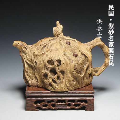 "OldZiSha-Stunning China Yixing Zisha Old ""GongChun"" Teapot By Master Pei ShiMin"
