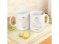 Personalised One In A Million Mug (NEW) (MOTHER'S DAY)