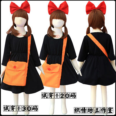 Anime Kiki's Delivery Service Uniform Children's wear Full Set Cosplay Dress