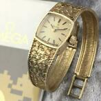 Omega - Gold Integrated bracelet watch - With original