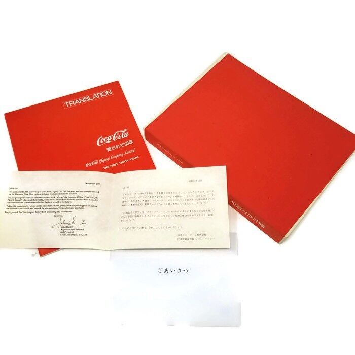 Coca Cola Japan Limited The First Thirty Years Books Shareholder Exclusive