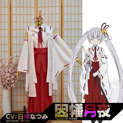 Armed Girl's Machiavellism Tsukuyo Inaba Cosplay Kostüm Costume - Kimono Girl Kostüm