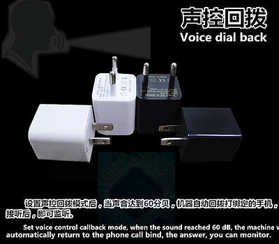 Spy Wall Charger Voice Activated GSM GPS Tracker Audio Ear Bug Listening Device