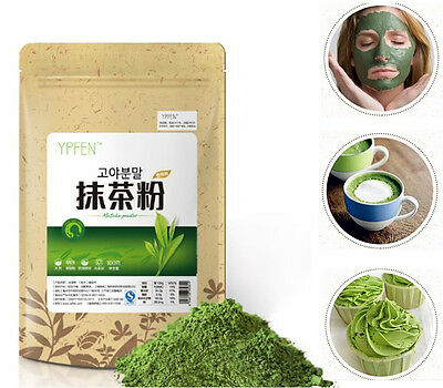 100G Matcha Powder Green Tea Pure Organic Certified Natural Premium Loose JD