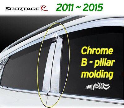 Door Checker Cover Hook Garnish Trim Chrome Molding for KIA 2011-13 Sportage R